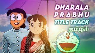 Doraemon - Tamil song - Dharala prabhu Title track -  Nobita and  Shizuka version - love song