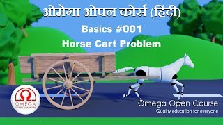 Basics #001 - Horse Cart Problem (Hindi)