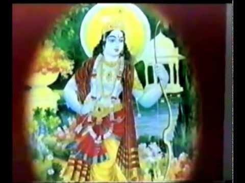 पायो निधि राम नाम