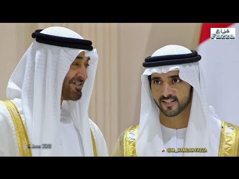 Dubai royal wedding: Sheikh Hamdan (فزاع Fazza) & brothers celebrate with UAE Rulers (6.06.2019)
