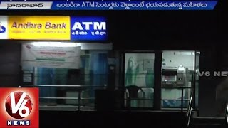 Bankers neglecting on maintain security at ATM centers | ATM Security - V6 News