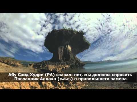 Православные молитвы на крещение символ веры