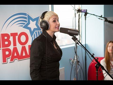 Катя Лель – Пускай говорят (#LIVE Авторадио)