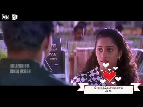thalapathy vijay silent love propose in song