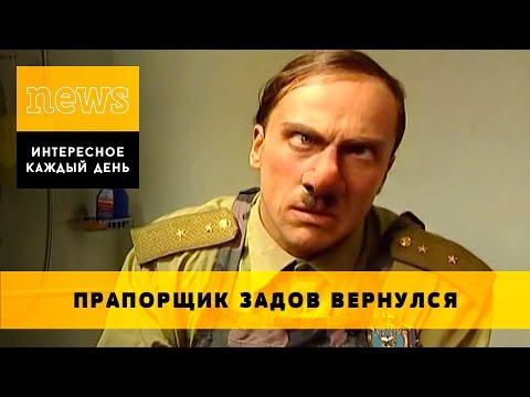 Siccome Alexander Olegovich ha perso il peso strizhen