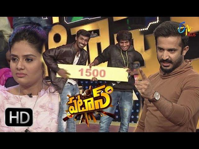 Patas – 4th January 2018 – Full Episode | ETV Plus | Sreemukhi, Ravi