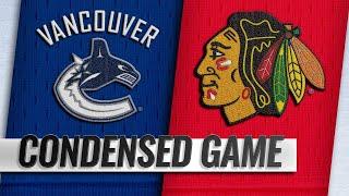 02/07/19 Condensed Game: Canucks @ Blackhawks