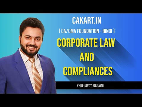 CORPORATE LAW  AND COMPLIANCES