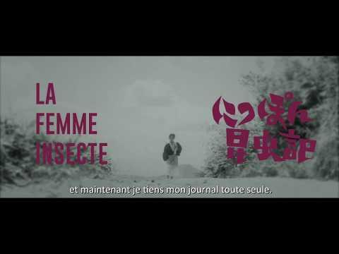 La Femme Insecte (reprise 2018 - Imamura) Bande-annonce