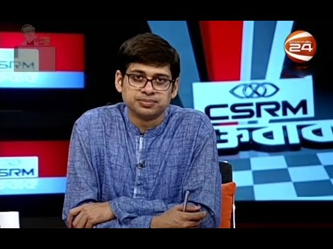 মুক্তবাক | Muktobaak | 8 July 2020