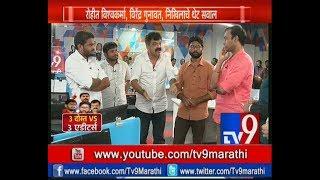 3 दोस्त V/S 3 एडिटर्स | tv9 Newsroom LIVE with Kanhaiyya Kumar, Hardik Patel & Jignesh Mewani-TV9