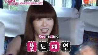Funny Hyuna on 4Minute Mr.Teacher