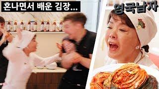 Making Kimchi with Korean Gordon Ramsay!?! (RIP Ollie😭