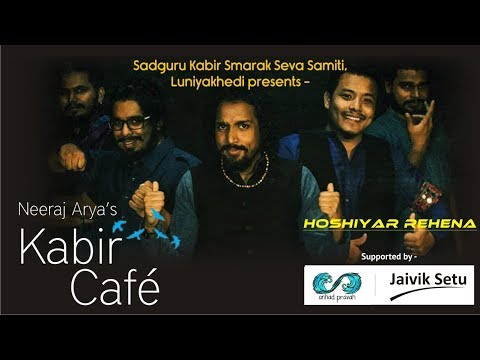 Kabir Cafe Live Performance At Jaivik Setu Indore
