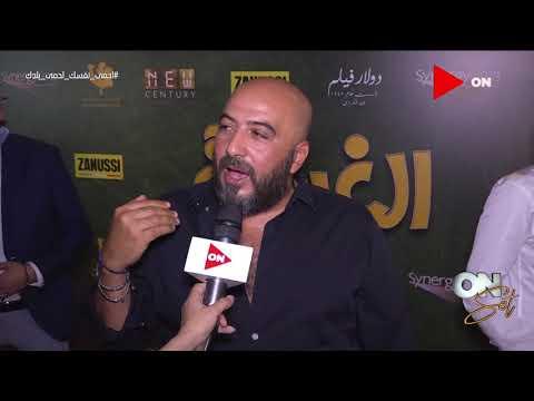 """مجدي الهواري يعلن عرض """"حزلقوم"""" أحمد مكي لأول مرة في مصر"""