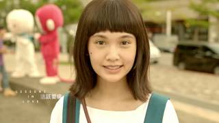 楊丞琳Rainie Yang 忘課Lessons In Love(Official HD MV)