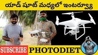 Ad shoot with DJI phantom (small interview with phantom owner)
