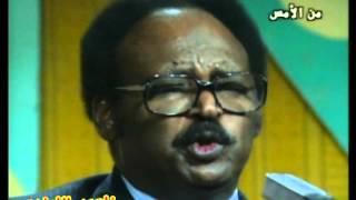 تحميل اغاني رويحة الهاوي - عبدالرحمن عبدالله MP3