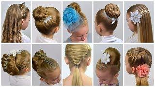 10 EASY Beautiful ELEGANT Hairstyles | PROM Hairstyles| Festival Hairstyles By LittleGirlHair