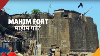 Mahim Fort, Mumbai