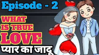 What is true love youtube