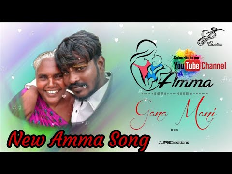 Convert & Download chennai gana Mani Amma song to Mp3, Mp4 ::  SavefromNets.com