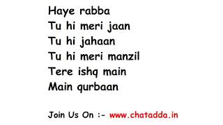Ishq Leta Hai Kaise Imtihaan Full Song Lyrics | Dil   - YouTube