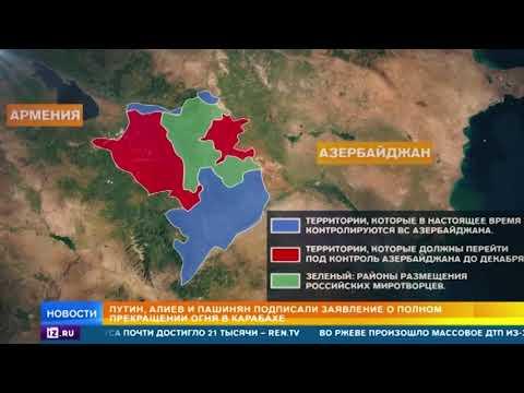 Историческое соглашение: к чему приведет прекращение огня в Карабахе