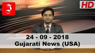 News Gujarati USA 24th Sep 2018