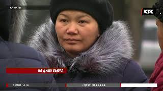 Без отопления при минусовой температуре остались в Алматы