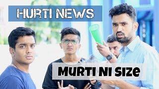 HURTI NEWS - MURTI NI SIZE | DUDE SERIOUSLY (GUJARATI)