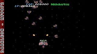 PlayStation - Arcade Hits - SF-X (2002)