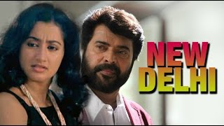 New Delhi 1987 Malayalam Full Movie  Mammootty  Malayalam Action Thriller Movies Online