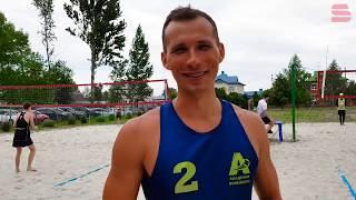 Пляжный волейбол. Липецк 2018 г.
