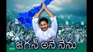 YS Jagan Takes Oath | as Chief Minister of Andhra Pradesh | @ 12-23 PM | Vijayawada