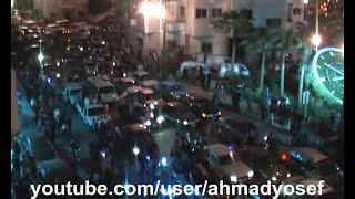 preview picture of video 'فرحة دمياط بفوز مصر بكأس أمم أفريقيا للمرة السابعة 2010'