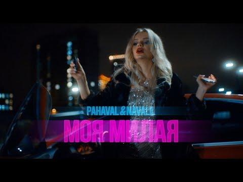 Камеди Клаб. Bad Star. PAHAVAL&NAVALIL «Я спасу твою красоту»