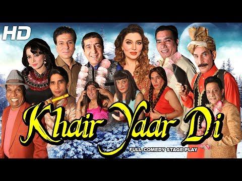 KHAIR YAAR DI (2018 FULL DRAMA) IFTIKHAR THAKUR & NASIR CHINYOTI- LATEST STAGE DRAMA - HI-TECH MUSIC