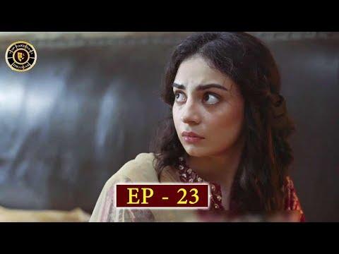 Balaa Episode 23 - T