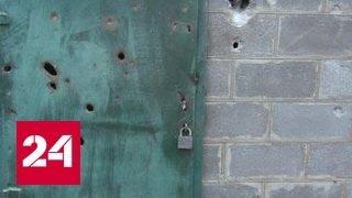 """Высота """"Дерзкая"""": репортаж из горячей точки Донбасса"""