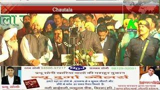 अपने गांव चौटाला पहुंचे दुष्यंत चौटाला द्वारा की गई मुख्य घोषणाएं l k haryana l