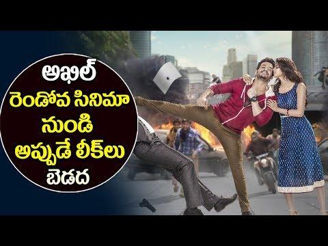 Akhil Second Movie FIRST LOOK Leaked | Akhil Akkineni | Nagarjuna
