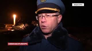 18.02.2018 Уголовное дело возбуждено по факту дорожно транспортного происшествия в Крыму