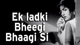 Ek Ladki Bhigi Bhagi Si | Chalti Ka Naam Gaadi Songs