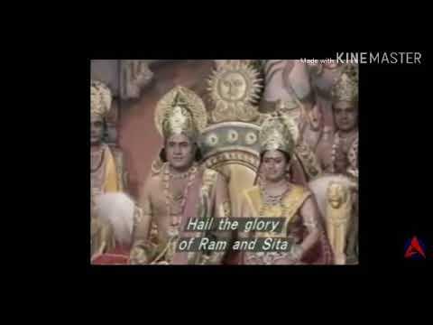 राम दरबार है जग सारा