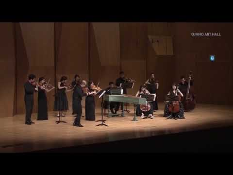 Vivaldi - Concerto in D minor RV 565 콜레기움 무지쿰 서울