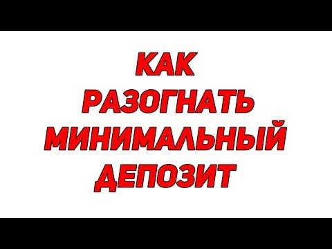 Антон ковалев бинарные опционы