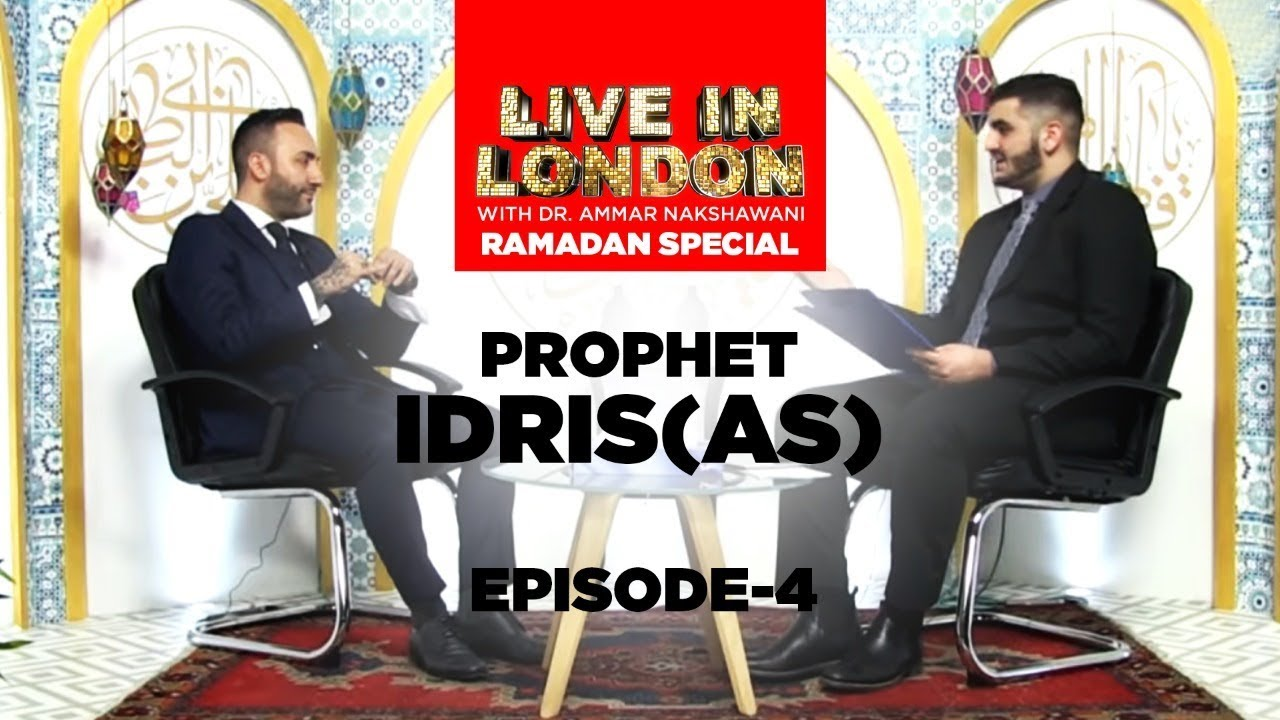 Prophet Idris (as) | Episode 4