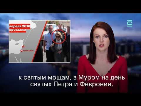 Госбанкир Костин украл у ВТБ самолёт для жены Медведева   СамолетСветланыМедведевой