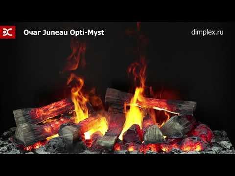 Dimplex Juneau